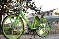 美国本土共享单车发展如何?刚拓展了三个城市