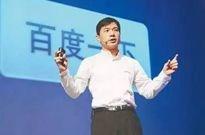 李彦宏首度回应上五环:未来无人车一定比司机更安全