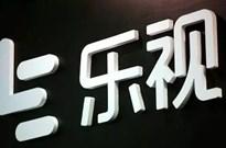 乐视网股东会闪电结束 孙宏斌:没什么特别可说的