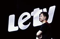 乐视网新董事长预计今天产生 旗下三家公司被指经营异常