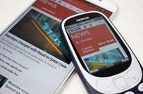 未来10年,怀旧手机还会有什么新花样吗?