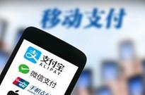中国手机支付大量普及 业内:这种创新只在中国有