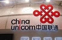中国联通再度澄清战投名单:与潜在投资者尚在谈判丨艾瑞午间播报