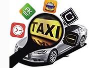 """网约""""过山""""车的一周年:新政下的平台、司机与乘客"""