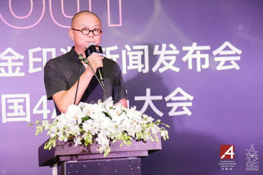 重庆高戈互动营销整合机构 董事长兼首席创意官 阎家旭.jpg