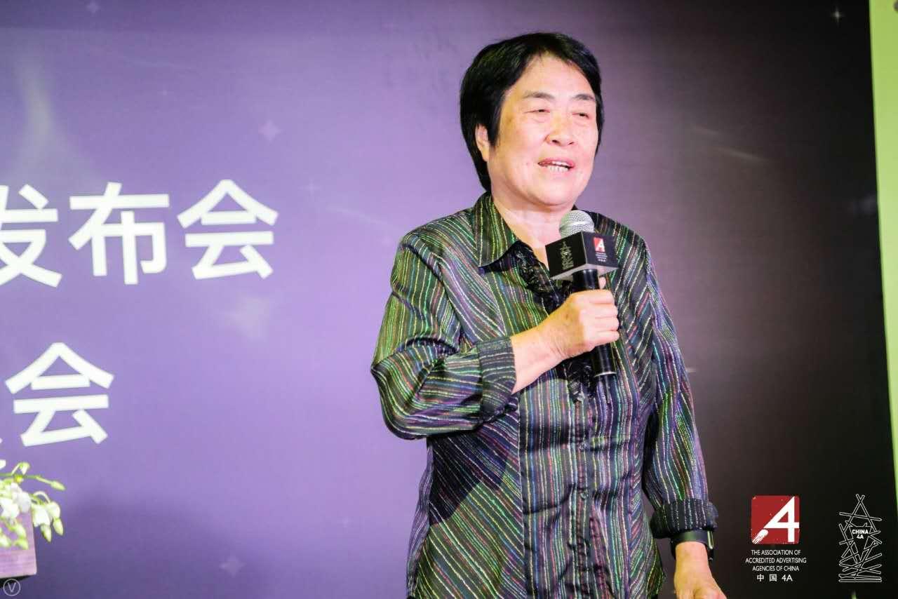 中国商务广告协会副会长、中国4A理事长胡纪平.jpg