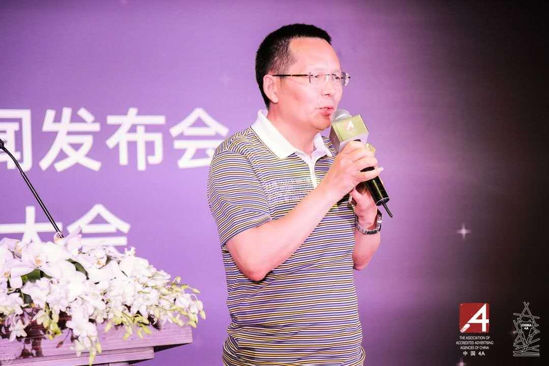 商广协数字营销委员会常务副理事长兼秘书长.jpg