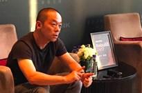 对话冯鑫:不拼智能音箱 冲这市场3年至少要准备15亿