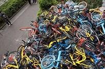 多地对共享单车投放喊停 共享单车圈地时代或终结