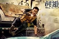 《战狼2》成新晋内地票房冠军 北京文化股价涨56%