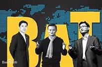 中国十年前的主流网站都是什么样?你还记得吗?