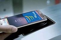 北京地铁全线支持刷手机乘车 苹果手机暂受限制