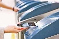 北京地铁全线支持刷手机乘车:互联网时代的深度融合
