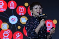 """微博天猫达成战略合作 联合打造""""天V计划"""""""