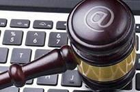 刚刚,中国首家互联网法院揭牌了!落户杭州