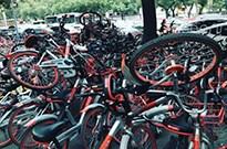 """无序竞争 资源浪费 对共享单车是否应按下""""暂停键"""""""