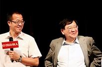 新东方的24年沉浮,中国教培的一个缩影