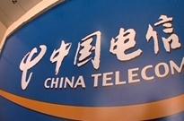 中国电信:我们有自己的混改 现有2.5万名小CEO