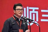 中国科技富翁净资产集体上涨 顺丰王卫涨348%