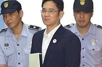 三星继承人李在镕行贿罪名成立 被判入狱五年