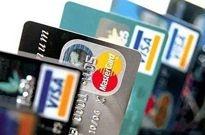 艾瑞:信用卡APP市场持续火爆,到底谁家APP最强?