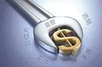 双重监管下P2P房贷受阻 超300家平台面临整改