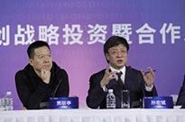乐视网:融创15亿元融资款已支付