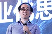 云从科技创始人周曦:计算机视觉 人工智能入口与产业化思考