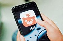 这只日本独角兽,给中国二手电商上了一课