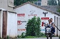 流量战争:中国互联网的新一轮上山下乡运动