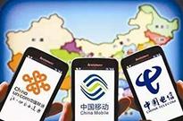 三大运营商9月1日起取消漫游费 用户能省多少钱?