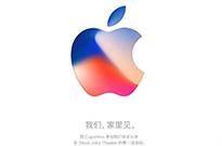 苹果公布邀请函 9月12日发布新iPhone