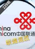 艾瑞专栏周刊第229期——中国联通混改 结盟BAT拜入互联网