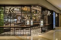 KFC中国第一家升级店,想用轻食、小龙虾、设计和科技吸引你