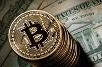 央行等七部门:各类ICO融资立即停止 有平台已开始退钱