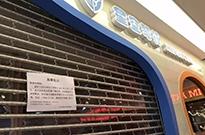 星空琴行一夜关闭所有门店,背后到底发生了什么?