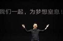 【午报】孙宏斌微博发声力挺贾跃亭 贾仍为乐视网第一大股东