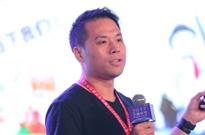 小米科技首席安全官陈洋:互联网账号痛点及小米探索
