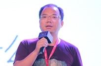 蚂蚁金服技术总监、IFAA秘书长杨文波:IFAA在身份认证领域的发展与应用