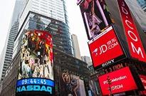 京东将在海外联贷市场获取5亿美元贷款