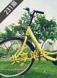 艾瑞专栏周刊第231期——共享单车被勒令停止投放