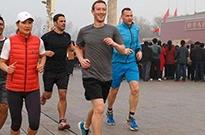 """【午报】Facebook聘前政府官员 共享单车让日本人受""""刺激"""""""