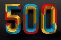 2017中国企业500强榜单公布:华为第17 第一是它