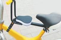 共享单车儿童座椅网上叫卖 有家长称摇晃得厉害