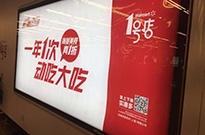传1号店10月将关门,它只是京东攻打阿里的百日阵地