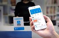 羡慕嫉妒恨——美国科技媒体这样看中国的移动支付
