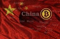 比特币中国已宣布9月底停止所有交易,比特币日跌超20%