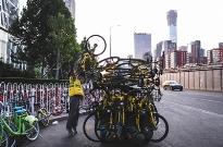 共享单车停增背后:4个多月增165万辆
