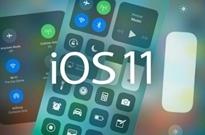 iOS 11正式版明日推送:重磅新功能缺失
