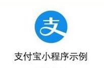 """【午报】支付宝小程序公测,全国首家""""共享医院""""落户杭州"""